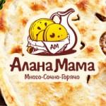 АланаМама - доставка пирогов Томск