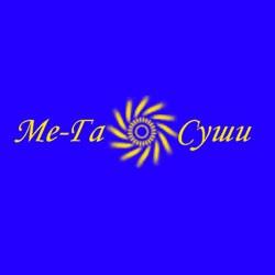 Доставка Ме-Га суши в Томске