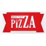 Мистер пицца Томск