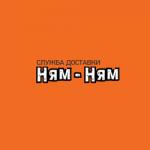 Ням Ням пицца Томск