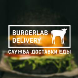 Бургер лаб Томск доставка